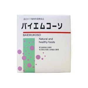 バイエムコーソ(280g) 健康食品