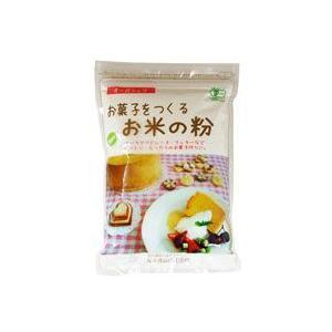 有機栽培のうるち米を細かく粉砕したお菓子作り専用のお米の粉です。  ※こちらの商品は、賞味期限を優先...