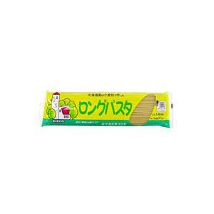 国内産ロングパスタ(300g) 桜井食品 shizenkan