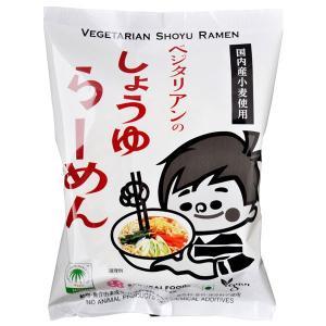ベジタリアンのしょうゆらーめん(98g) 桜井食品 shizenkan