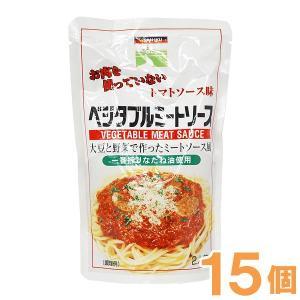 ベジタブルミートソース トマトソース味(180g) 15個セット 三育フーズ まとめ買い|shizenkan