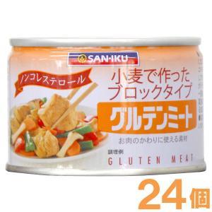 グルテンミート(200g) 24個セット 三育フーズ まとめ買い|shizenkan