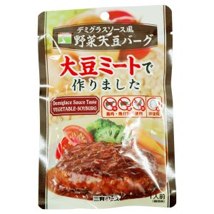 デミグラスソース野菜大豆バーグ(100g) 三育フーズ パッケージリニューアル予定|shizenkan