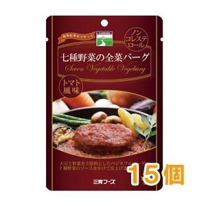 七種野菜の全菜バーグ(110g) 15個セット 三育フーズ まとめ買い|shizenkan