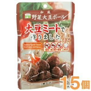 和風野菜大豆ボール(100g) 15個セット 三育フーズ まとめ買い|shizenkan