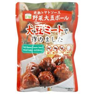 完熟トマトソース野菜大豆ボール(100g) 三育フーズ|shizenkan