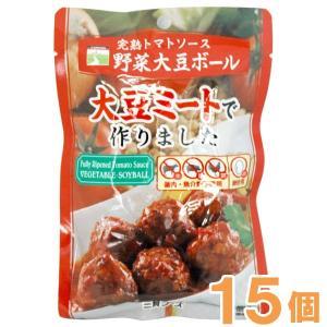 完熟トマトソース野菜大豆ボール(100g) 15個セット 三育フーズ まとめ買い パッケージリニューアル予定|shizenkan