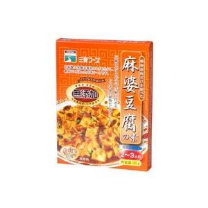 麻婆豆腐の素(180g) 三育フーズ|shizenkan
