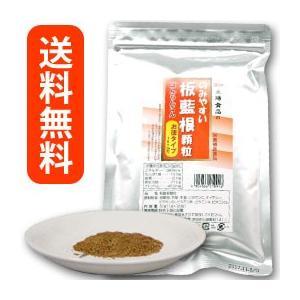 お徳タイプ・のみやすい板藍根顆粒(1g×36包) 太陽食品|shizenkan
