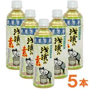 麹屋甚平 浅漬の素(500ml) 5本セット マルアイ食品|shizenkan