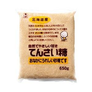北海道産てんさい糖(650g) ホクレンの関連商品9