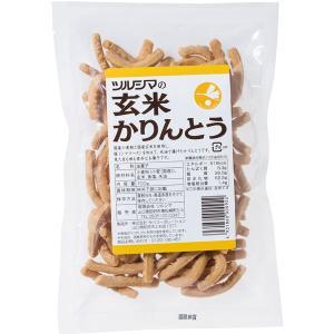 玄米かりんとう(100g) ツルシマ