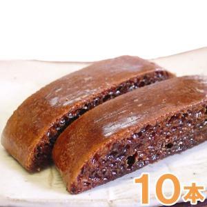 蜂蜜入り特製黒棒 10本セット 野田製菓本舗 冬季限定|shizenkan