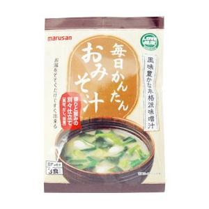 毎日かんたんおみそ汁(8.7g×3食) マルサン|shizenkan