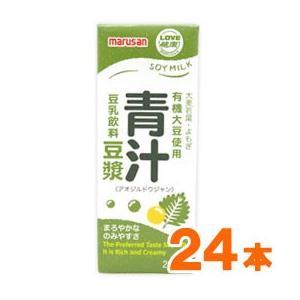 有機大豆使用 青汁豆ジャン(200ml) 24本セット マルサン|shizenkan
