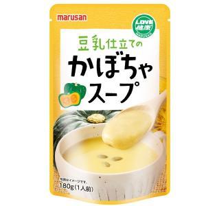 かぼちゃスープ(180g) マルサン|shizenkan