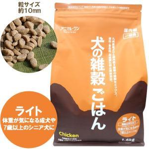 アニマル・ワン 犬の雑穀ごはんライト(チキン)(1.6kg) ベストアメニティ|shizenkan