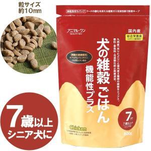 アニマル・ワン 犬の雑穀ごはん機能性セブン(チキン)(800g)ベストアメニティ|shizenkan