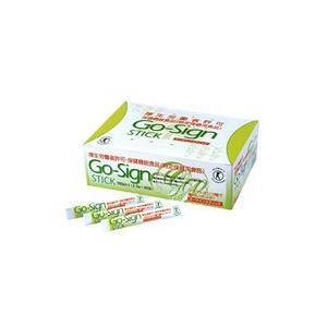 ゴーサインスティック(2.5g×60包) 特定保健用食品 日健総本社|shizenkan