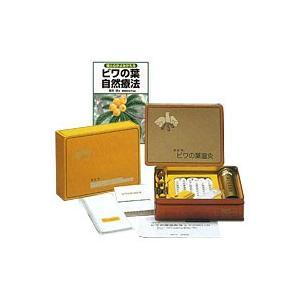 ビワ葉温灸療法はじめてセット(細棒もぐさ温灸セットとビワの葉自然療法の本付) 三栄商会|shizenkan