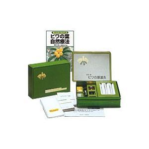 ビワ葉温灸療法はじめてセット 太棒もぐさ温灸セットとビワの葉自然療法の本 三栄商会|shizenkan