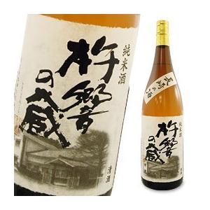 純米酒 杵響の蔵(1800ml) 杵の川|shizenkan