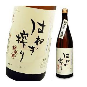 純米酒 萬勝 はねぎ搾り(1800ml) 吉田屋|shizenkan
