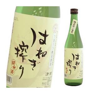 純米酒 萬勝 はねぎ搾り(720ml) 吉田屋|shizenkan
