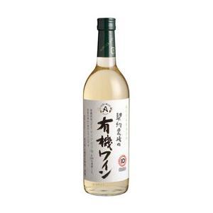 契約農場の有機ワイン白(やや甘口)(720ml) アルプス|shizenkan