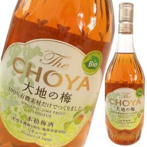 本格梅酒 チョーヤ梅酒 The CHOYA 大地の梅(750ml) チョーヤ|shizenkan