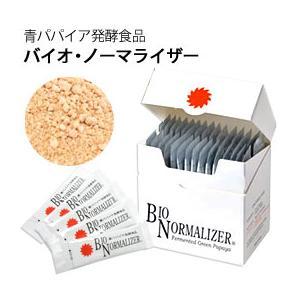 バイオノーマライザー 青パパイヤ発酵食品(3g×30包) 三旺インターナショナル|shizenkan