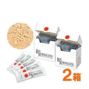 バイオノーマライザー 青パパイヤ発酵食品(3g×30包)  2箱セット 三旺インターナショナル|shizenkan