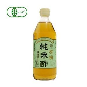有機純米酢(500ml) マルシマ|shizenkan