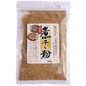煮干し粉(70g) マルシマ