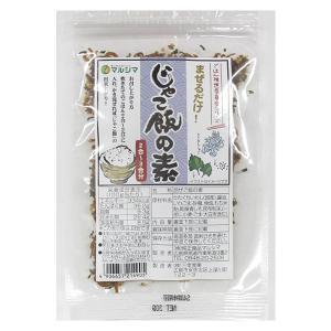 じゃこ飯の素(30g) マルシマ shizenkan