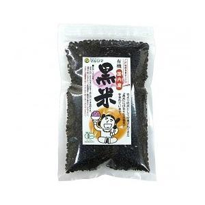 国内産有機 黒米(200g) マルシマ|shizenkan