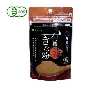 毎日飲料 有機きな粉(ココア)(70g) マルシマ