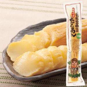 さつまたくあん(玄米黒酢使用)(1本) マルシマ|shizenkan