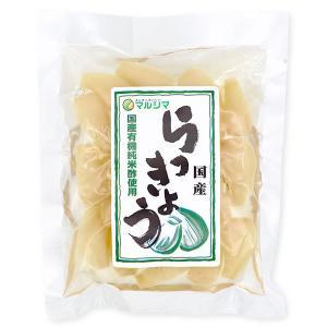 国内産らっきょう(80g) マルシマ|shizenkan