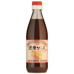 濃厚ソース(360ml) ヒカリ
