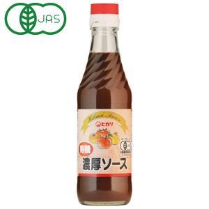 有機濃厚ソース(250ml) ヒカリ