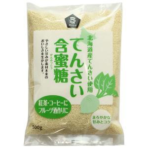 砂糖 てんさい糖 北海道産てんさい含蜜糖(500g) ムソー