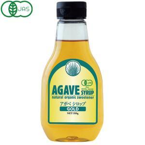 有機JAS認定品/低GIの天然甘味料/GI値21/上品な甘み ■リュウゼツラン科のブルーアガベと呼ば...