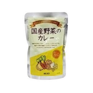 国産野菜のカレー・甘口(200g) ムソー|shizenkan
