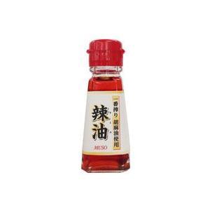 一番搾り胡麻油使用・辣油(ラー油)(45g) ムソー