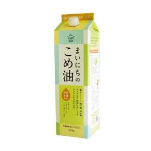 まいにちのこめ油(1500g) 三和油脂 数量限定 (旧名:...
