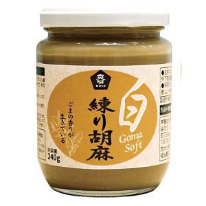 練り胡麻 白(240g) ムソー|shizenkan