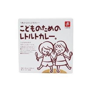 こどものためのレトルトカレー(80g×2袋) キャニオン|shizenkan