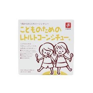 こどものためのレトルトコーンシチュー(80g×2袋) キャニオン|shizenkan