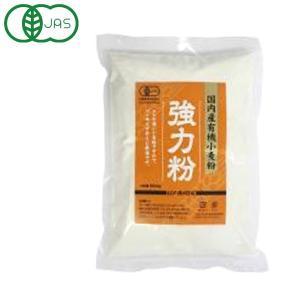 国内産有機小麦粉・強力粉(500g) ムソー